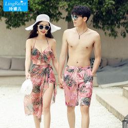 Couple swimsuit women 2020 new summer three-piece suit sexy covering belly slimming Korean ins conservative beach