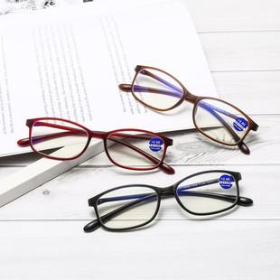 Бесплатная доставка подлинный 100-400 степень очки для чтения мода мужской и женщины сверхлегкий смола TR90 мягкий нога анти - синий старый световая микроскопия
