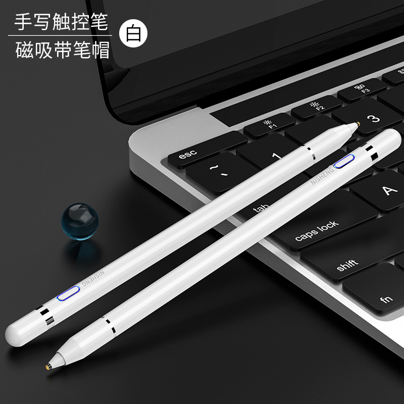 Upgrade Active Capacitive Pen [white] ☆ Send Genuine Software