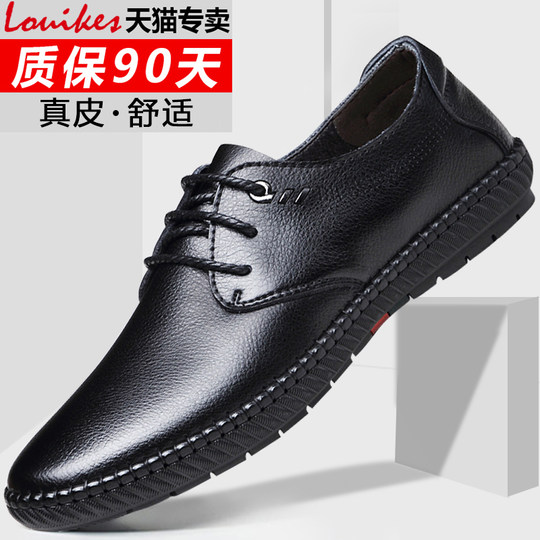 Men's shoes business casual shoes men's British Korean leather spring men's shoes breathable youth soft bottom shoes