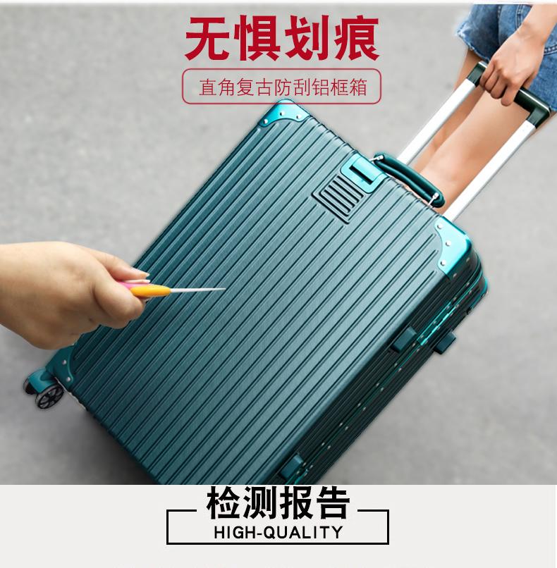 游乐者拉桿箱行李箱铝框旅行箱万向轮女男学生密码箱寸箱子详细照片