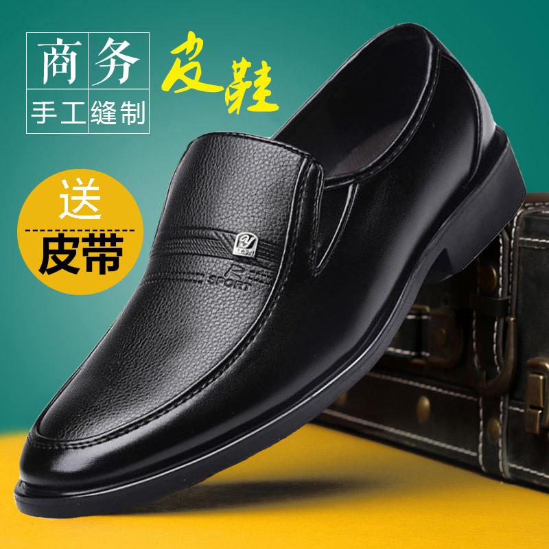 爸爸正装单鞋男春季中老年人鞋子v爸爸男士中年秋季圆头皮鞋鞋商务