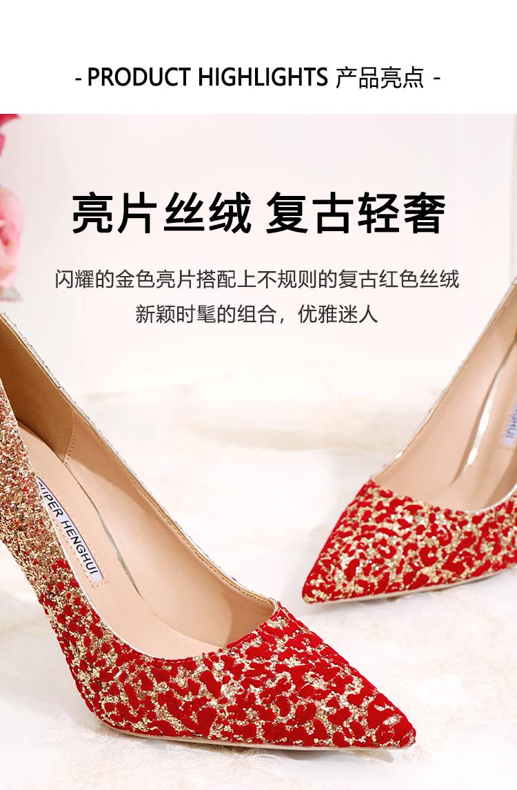 婚鞋女新款亮片高跟鞋尖头细跟金色水晶鞋礼服红色伴娘新娘鞋详细照片