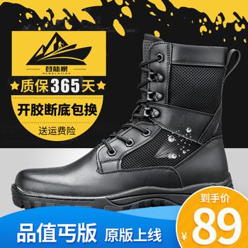 Сапоги армейские,  Кондиционер борьба ботинок сверхлегкий армия ботинок мужчина специальный тип солдаты обувной ботинки борьба поезд ботинок 19 стиль тактический ботинок армия обувной женщина, цена 1280 руб