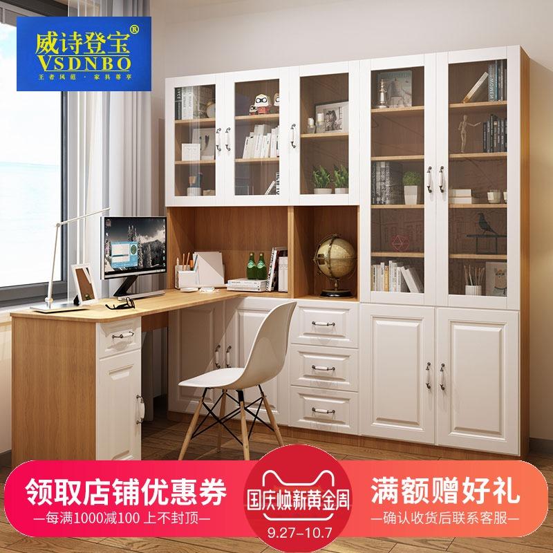 現代簡約臺式家用轉角桌學生電腦桌多功能書桌書柜一體組合定制