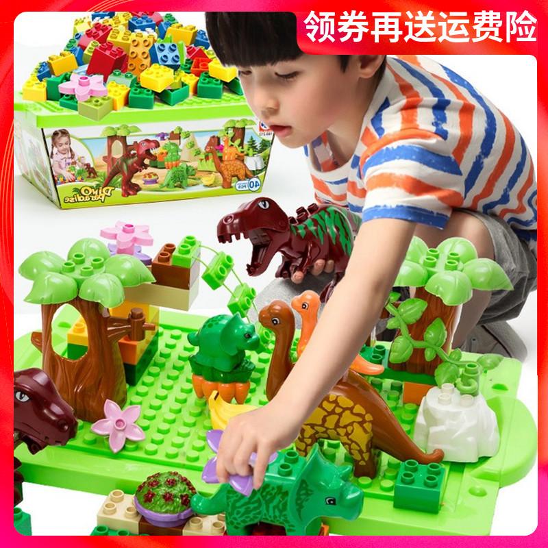Trẻ em 1-2 tuổi thông minh Đồ chơi 3-4-5 tuổi trẻ em chiến đấu chèn hạt lớn xây dựng khối bé trai thiên đường khủng long - Khác