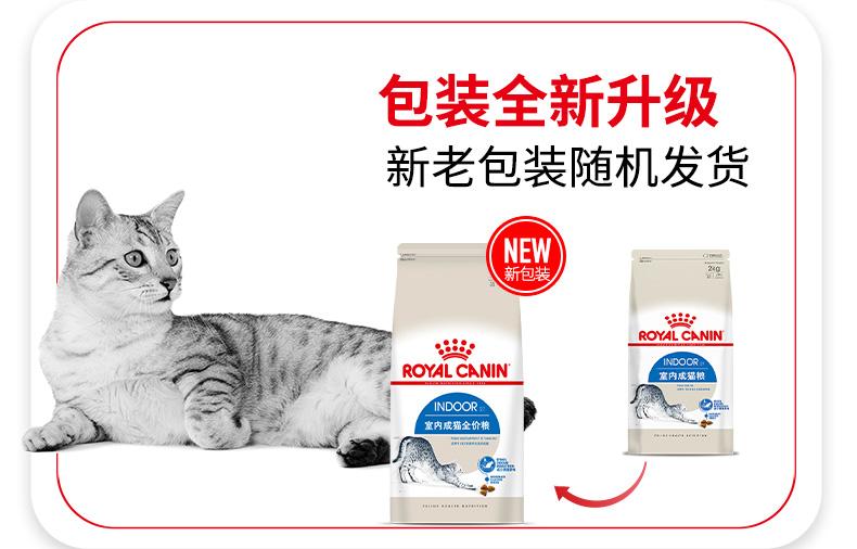 """021猫咪最喜爱的猫粮"""""""