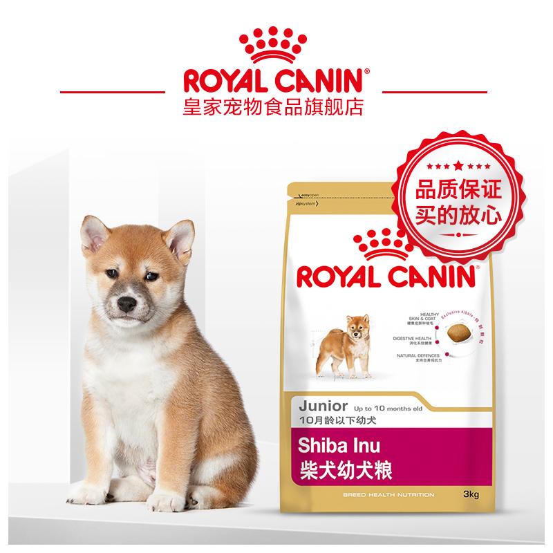 Royal Canin Chó Thực phẩm Hoàng gia Shiba Inu puppy chó đặc biệt lương thực thực phẩm SIJ29 3kg chó