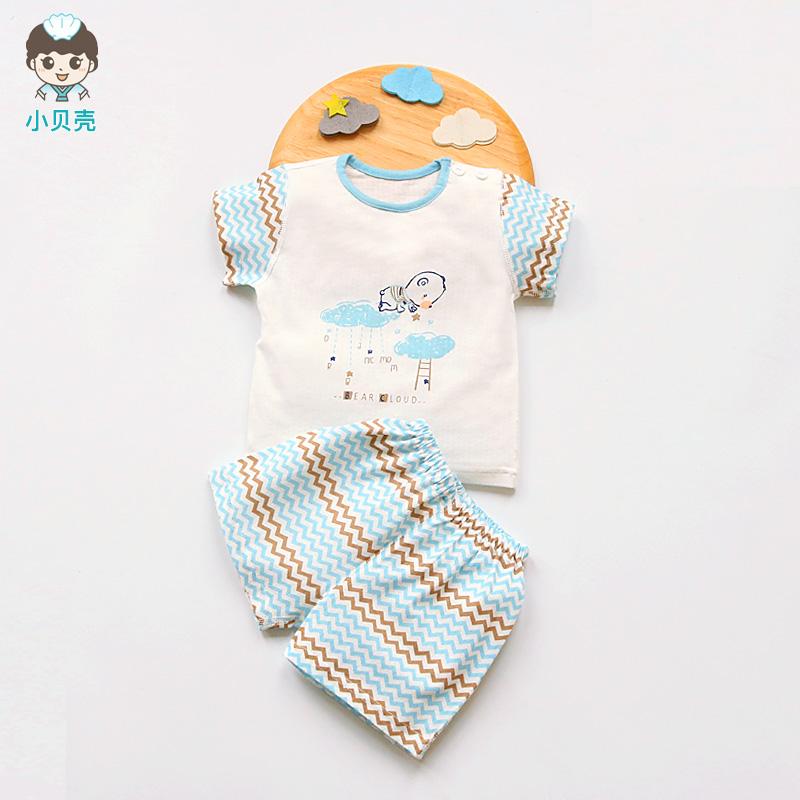 小贝壳夏季男宝宝短袖套装-优惠券10元天猫包邮