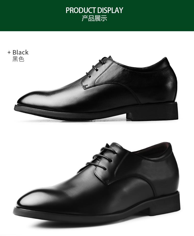 高哥隐形增高鞋男真皮鞋商务正装结婚鞋男士内增高新郎皮鞋详细照片