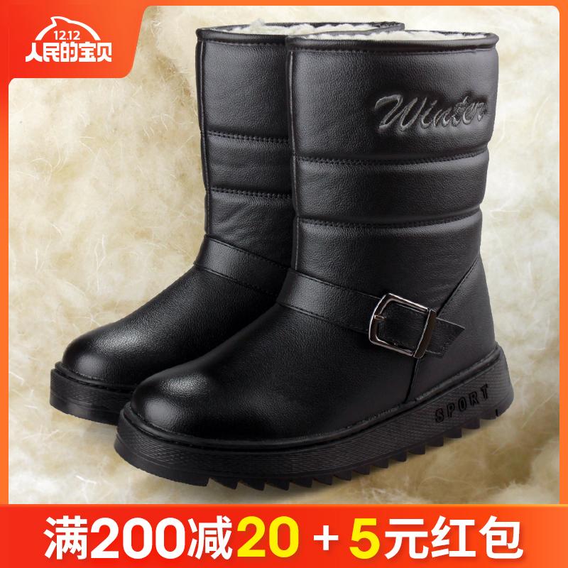 东北棉靴子冬季男中筒防水雪地棉鞋防滑底黑色加绒保暖休闲雪地靴
