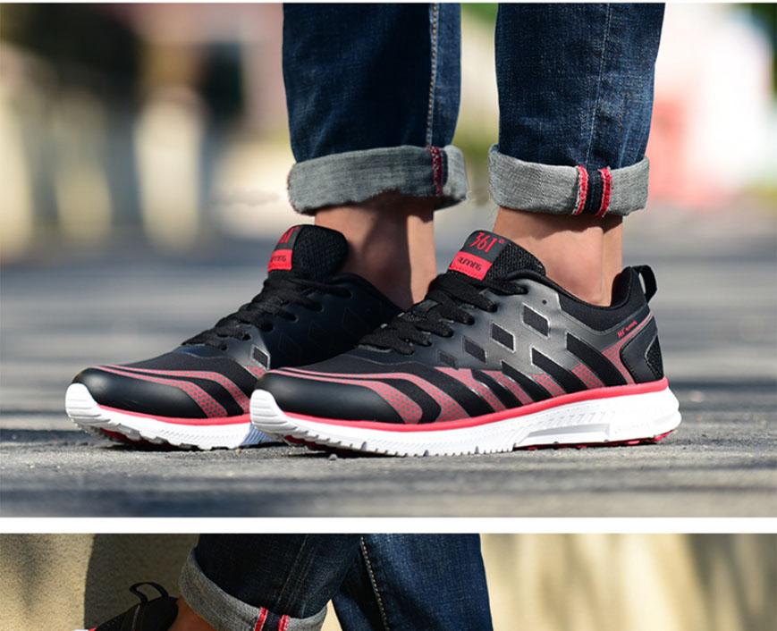 官方正品361度 速干技术跑步鞋 线下海报同款 下架清仓79元全国最低价!