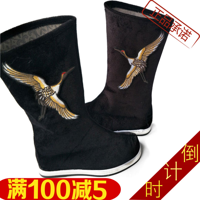 Costume hanfu cloth boots men and women ancient shoes Minister scholar cos  Chinese long tube opera 051e6d1983