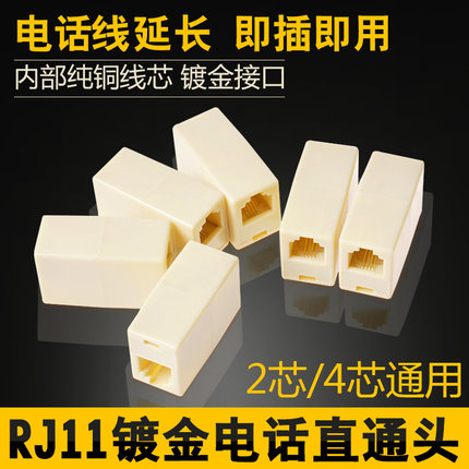 Superb Usd 4 06 Phone Straight Through Head Rj11 Telephone Line Extension Wiring Cloud Hisonuggs Outletorg