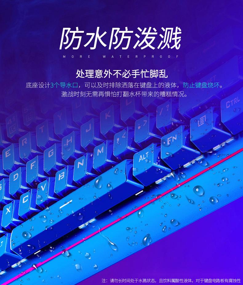 机械师 K1-B机械键盘 铝合金底座 全键无冲 多彩背光 幻彩光轨 电镀键帽 定制MEN青轴/红轴/茶轴