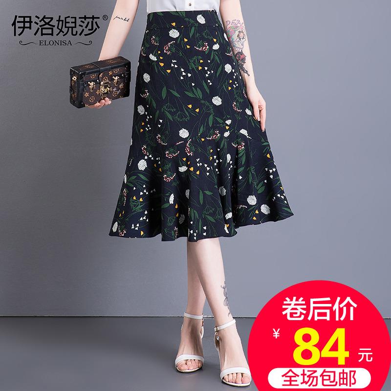 夏季复古修身碎花裙女中长款鱼尾印花包臀裙宽松大码一步裙半身裙