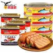 百年老字号,鹰金钱 豆豉鲮鱼罐头227g*4+午餐肉罐头340g*4