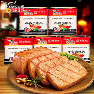 【鹰金钱旗舰店】午餐肉罐头340g*5