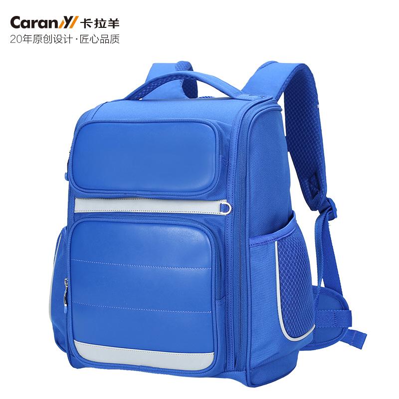 卡拉羊新款小学生书包女123456年级减负双肩包男学生书包cx2715