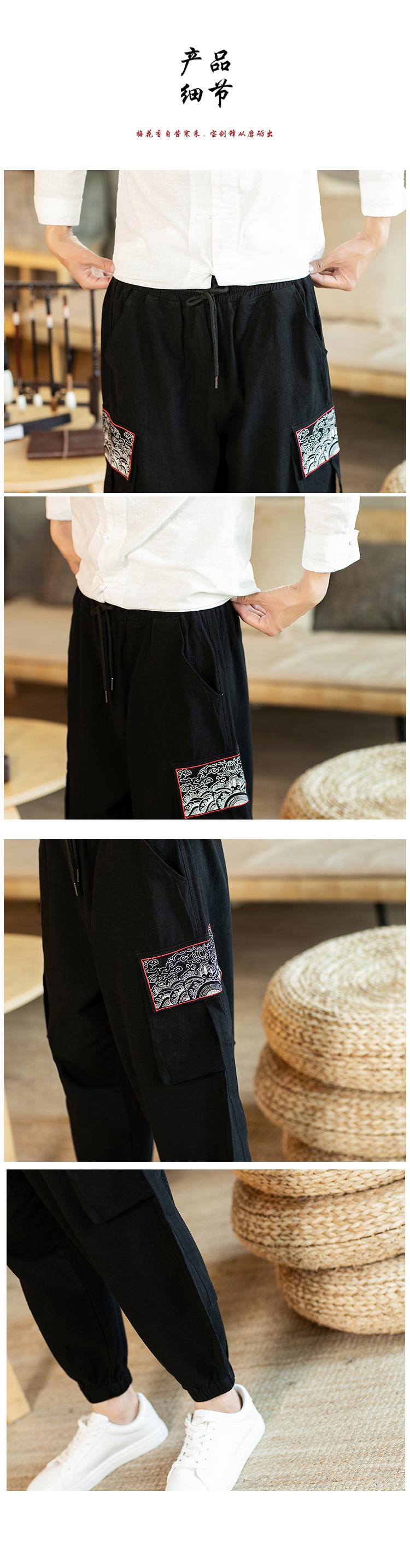 现货!中国风新款棉麻绣花工装裤束脚裤QT4029-K912-P65