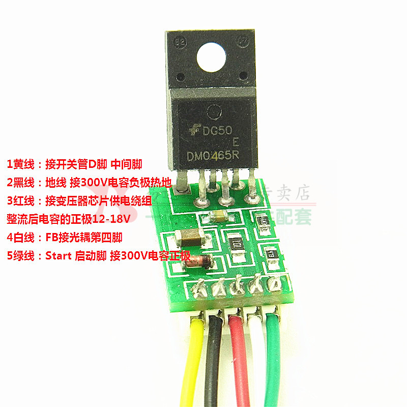 Lcd power board DM0465R display can be modified with power ...