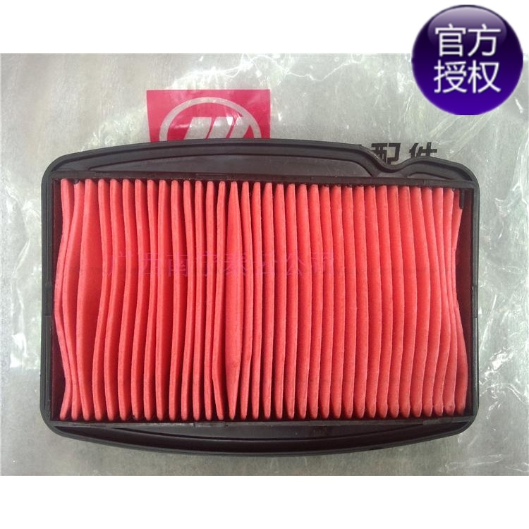 LIFAN Fuel Tank Ornament Comp RH Red//WHITE for LIFAN KPR 200 WHITE//RED Original Replacement Part KPR200F09-03