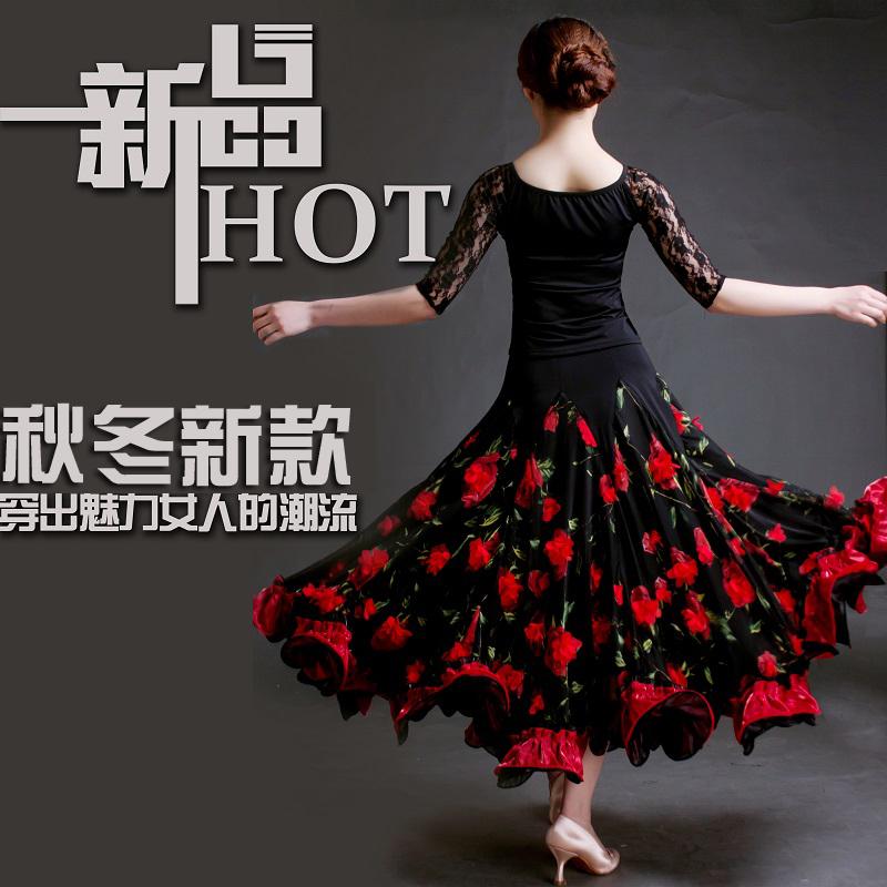 Высококачественный современный танец юбка платить дружба танец кадриль гигабайт танец новый юбка большие качели практика платье негабаритный качели