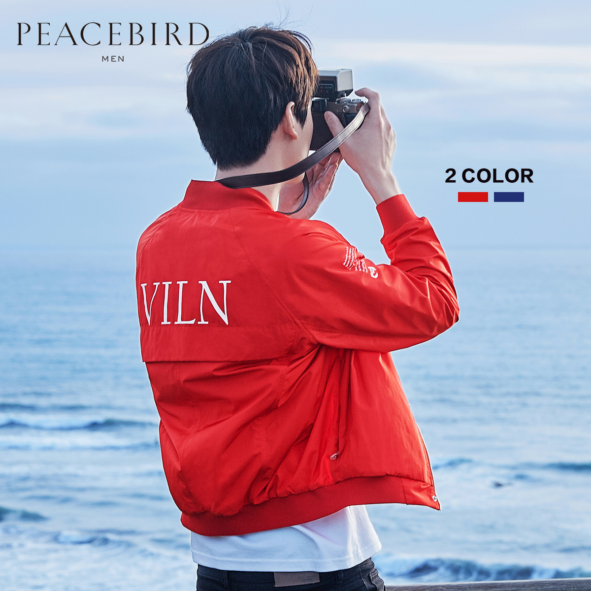 Тайпин птица мужской 2018 весна новинка красный пальто молодежь мода движение ветер облегающий, южнокорейская версия длинный рукав куртка