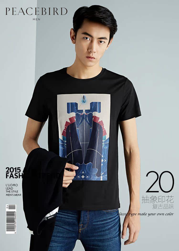 Hòa bình Bird Nam Ngắn Tay Áo T-Shirt Vòng Cổ In Bông Bên Trong Xu Hướng Mùa Hè Mới B1DA42308