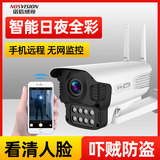 Full-color wireless camera home indoor monitor mobile phone remote wifi network outdoor high-definition night vision set