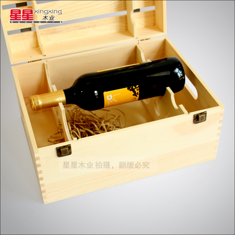 Red Wine Wooden Box Six Packs Of Wine Gift Box Wooden Universal Wine Box 6 Wooden Boxes Red Wine Packaging Wooden Box