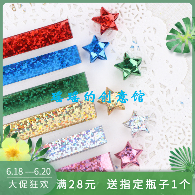 80/160pcs Origami Lucky Star Paper Strips Folding Paper Ribbons 10 ... | 750x750