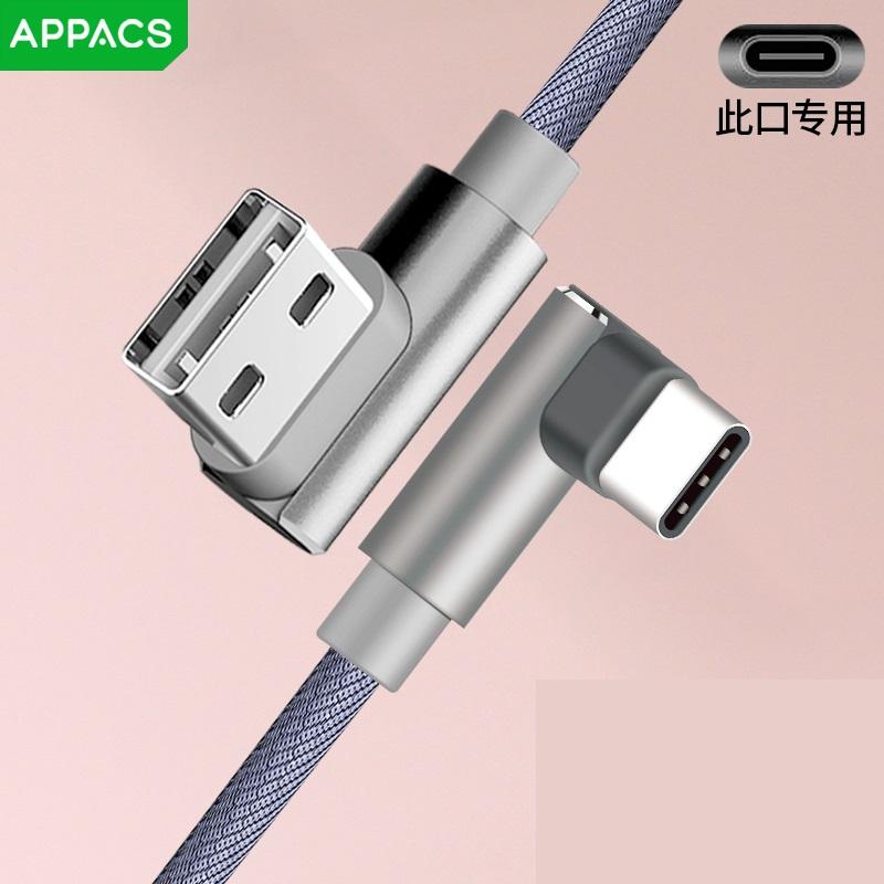 安卓数据线华为快充小米充电器线