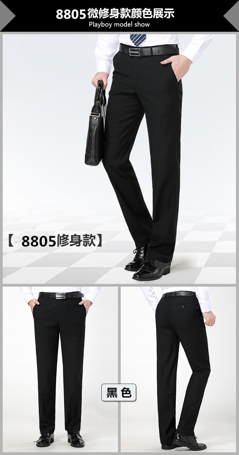 Mùa xuân và mùa hè phần mỏng Cardan Road nam quần kinh doanh mặc quần áo miễn phí hot straight loose người đàn ông giản dị của phù hợp với quần