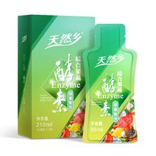 台湾进口酵素复合饮水果蔬酵素