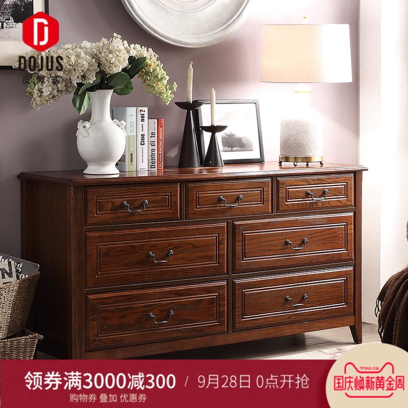 美式實木客廳七斗柜白蠟木臥室電視柜大容量儲物柜歐式收納柜家具