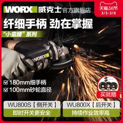 Vickers industrial-grade 220V universal angle grinder WU800 multifunctional electric polishing, grinding, cutting and polishing machine