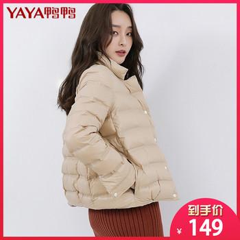 Утка утка куртка женщина 2020 метров краткое модель небольшой рост белый гусь обе стороны носить свободный пальто сезон уборки, цена 3831 руб