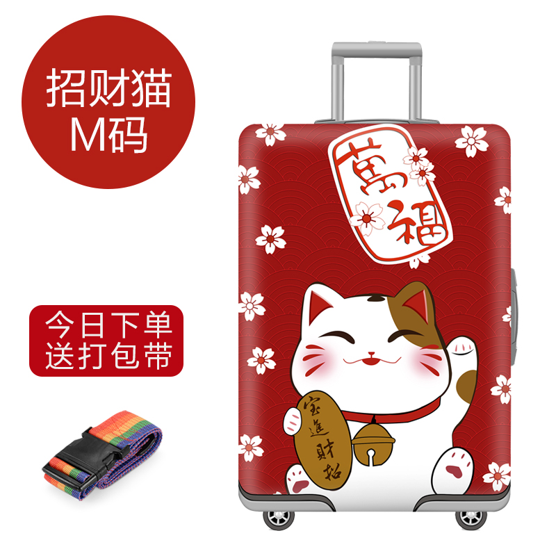 Lucky Cat M Code 22-25 Inch