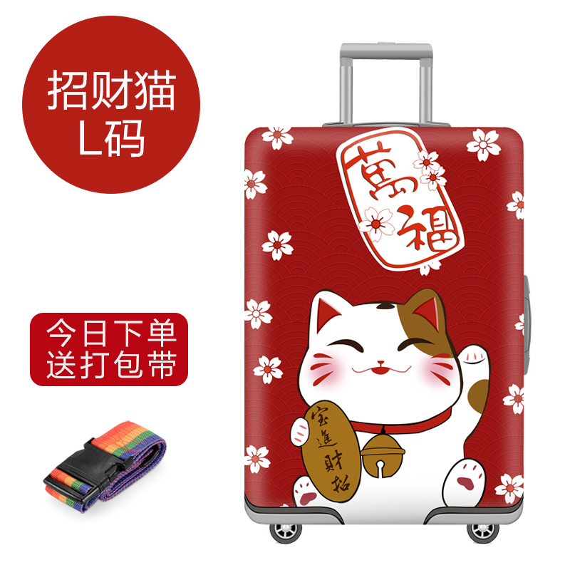 Lucky Cat L Code 26-28 Inch