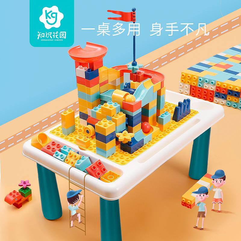 男孩积颗粒多功能玩具大女孩益智儿童拼装力动脑游戏木桌3宝宝6岁