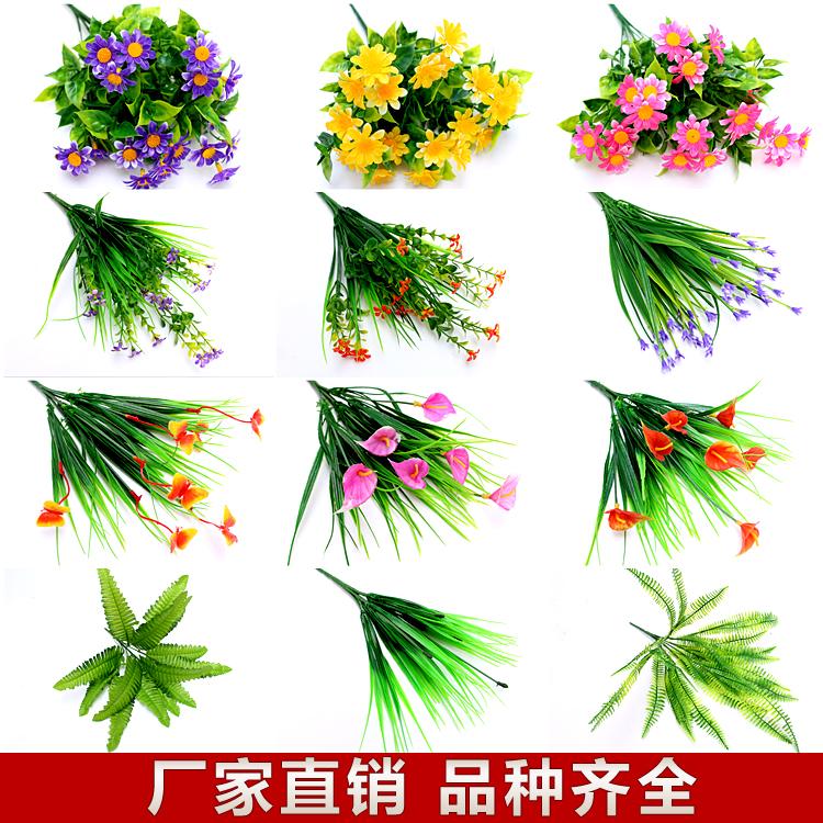 Mô phỏng cây xanh hoa giả tường phụ kiện cỏ Ba Tư kỹ thuật khách sạn phòng khách trung tâm mua sắm trang trí nhựa hoa cỏ nhỏ - Hoa nhân tạo / Cây / Trái cây