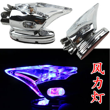 Car electric car moped motorcycle parts lights decorative lights energy-saving light wind and light wind