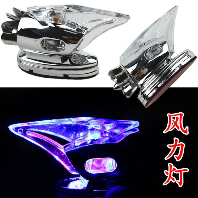 Car electric car boost motorcycle modification accessories color decoration lamp energy-saving wind lamp wind blown light