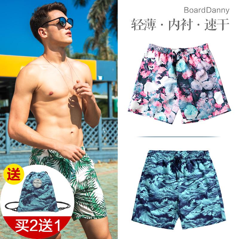 Мужской Пляжный отдых летние пляжные брюки большие штаны 衩 быстросохнущие выложены горячие источники плавание пять очков свободные шорты прилива