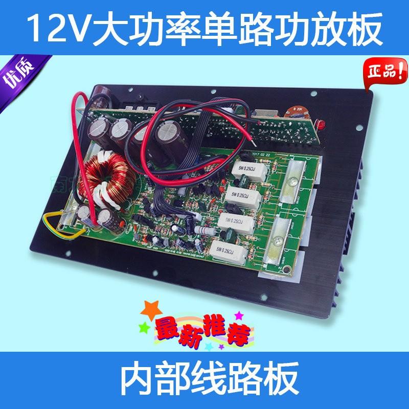 Power Amplifier Board Kit Diy Self Assembled High Power 1000w Car