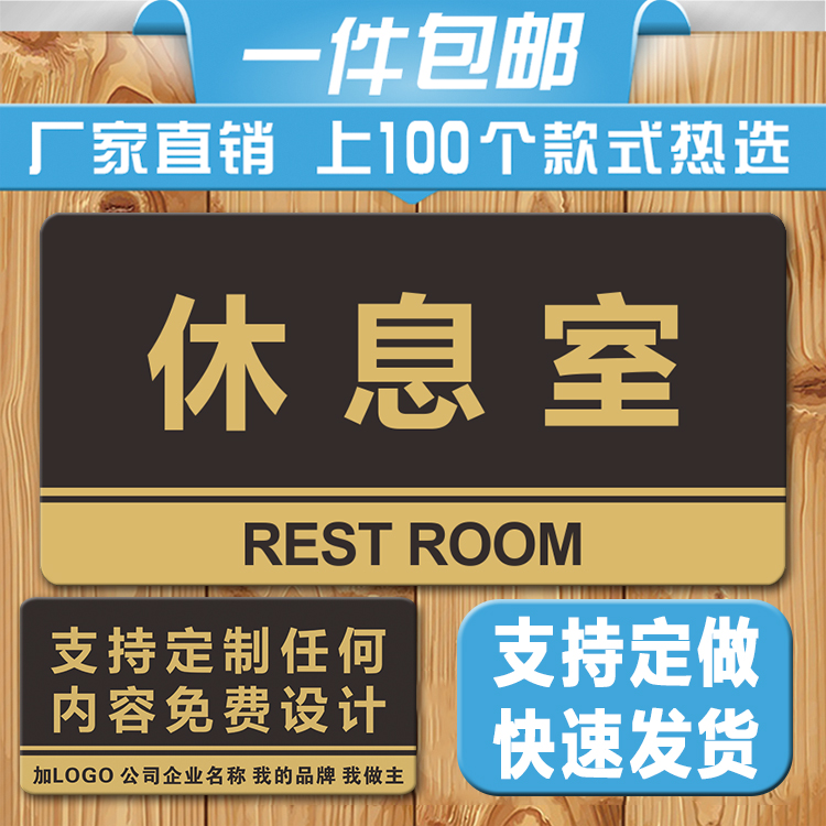usd 6 00 acrylic door number training room archives room reception