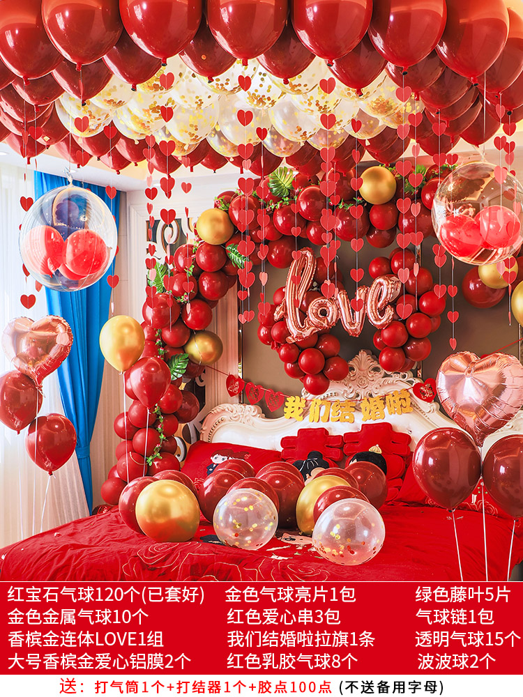 Two Loves Each Other (send Balloon Package, No Spare Letters) [order Will Be Reduced By 3-25 Yuan]