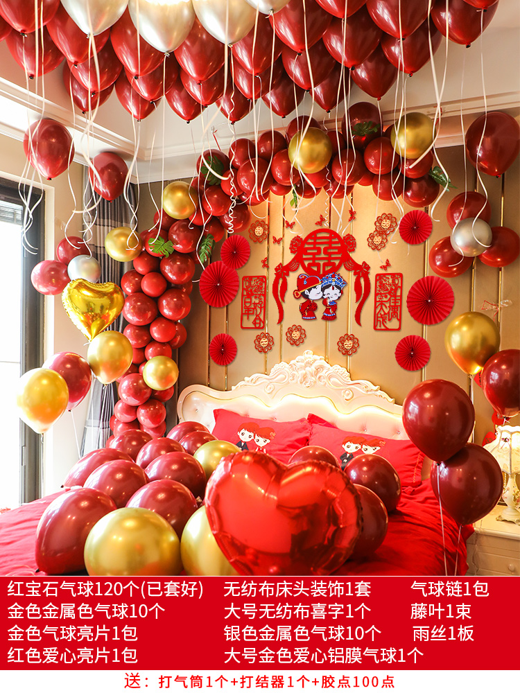 Tenderness Is Like Water (send Balloon Package)【order Will Be Reduced By 3-25 Yuan】
