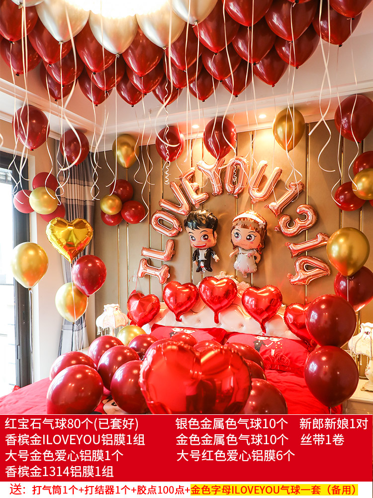 Chang Biyi Baitou Ou (send Balloon Package) [order And Save 3-25 Yuan]